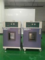 武汉恒温工业干燥烤箱