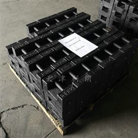 M1-20公斤20kg铸铁砝码