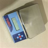 7.5公斤防爆电子秤,6kg防爆桌秤供应