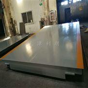 数字式汽车磅秤,40吨3米宽6米长地磅供应