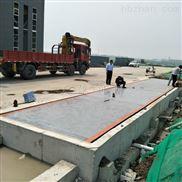 100吨电子泵,天津工地用数字式电子汽车衡