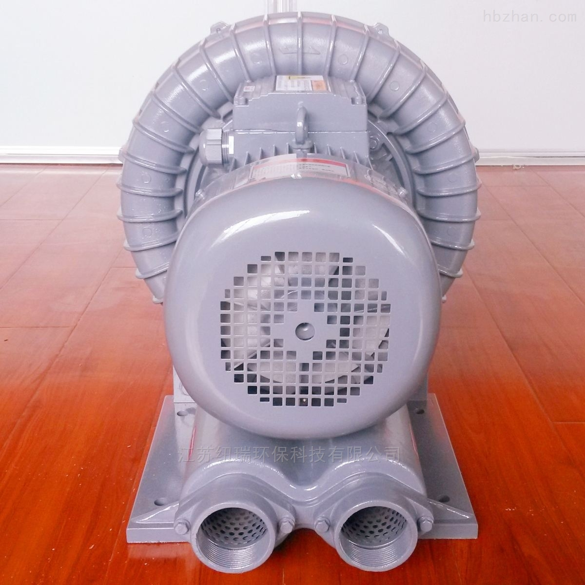 厂家销售RH-910-1高压旋涡气泵