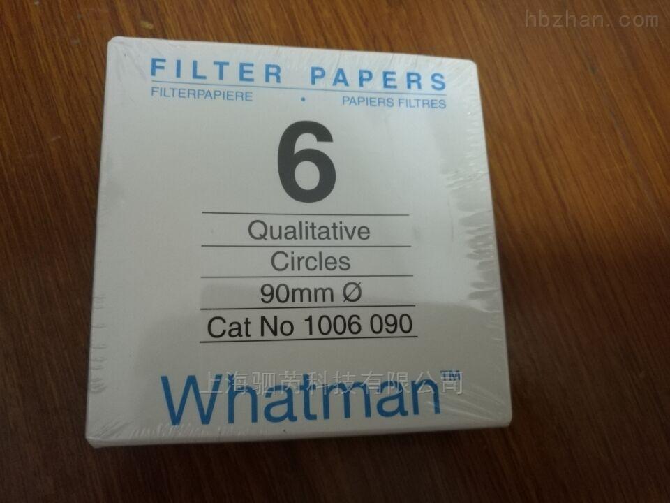whatman6号定性滤纸1006-240