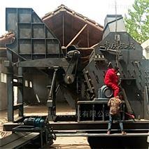 金属团球机废钢破碎机2000型志庆现货出售
