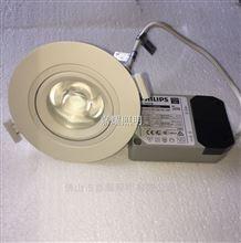 飞利浦RS391B/GD391B节能的LED嵌入式射灯