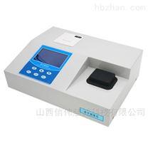 紫外分光光度法测油仪