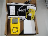 加拿大MC2-4油田用便攜式四氣體檢測儀