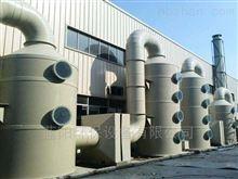 宿迁喷漆房烤漆房废气处理设备厂家直销