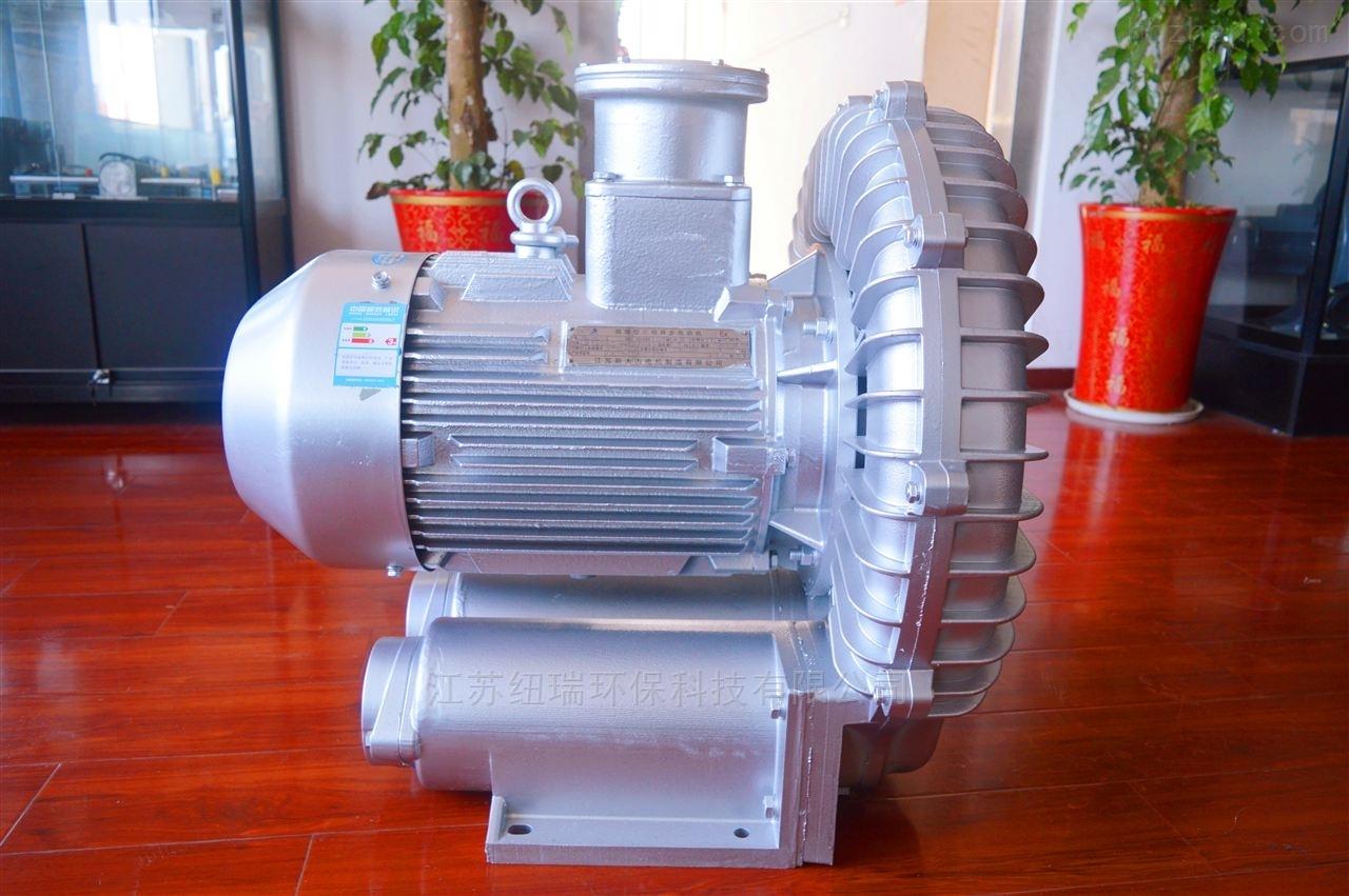 高压防爆鼓风机-油气回收旋涡防爆风机