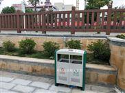 重庆大渡口区垃圾桶 公园垃圾箱