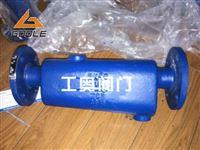 CF41汽水分離器
