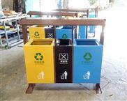 街道垃圾箱-户外垃圾桶 四色三分类垃圾箱