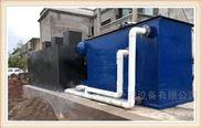 一體化養殖汙水處理betway必威手機版官網備300噸/天成套供應