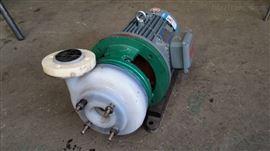 PF50-40-145PF型強耐腐蝕離心泵