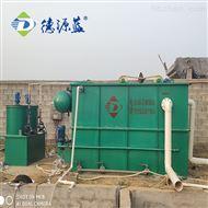酒店洗涤污水处理设备