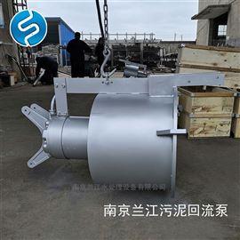 污泥回流泵加压杂质泵