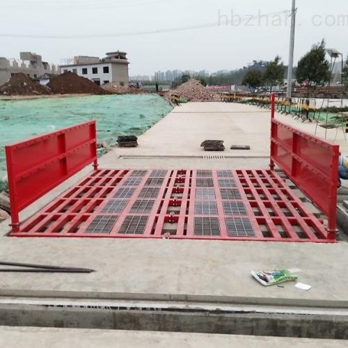工地工廠車輛自動沖洗平臺