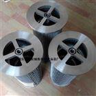 供应优质LY38/25燃气轮机液压油滤芯