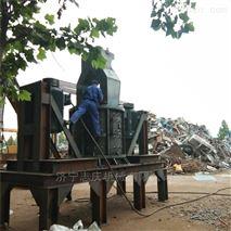 志庆1250型火烧铁团球机 金属破碎机现货