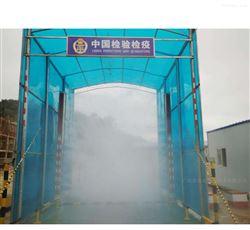FGL-河南养猪场全自动车辆消毒通道设备厂家