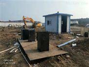 忻州地埋式生活污水處理設備廠家批發