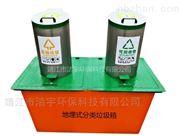 高端太阳能垃圾箱地下环保垃圾桶