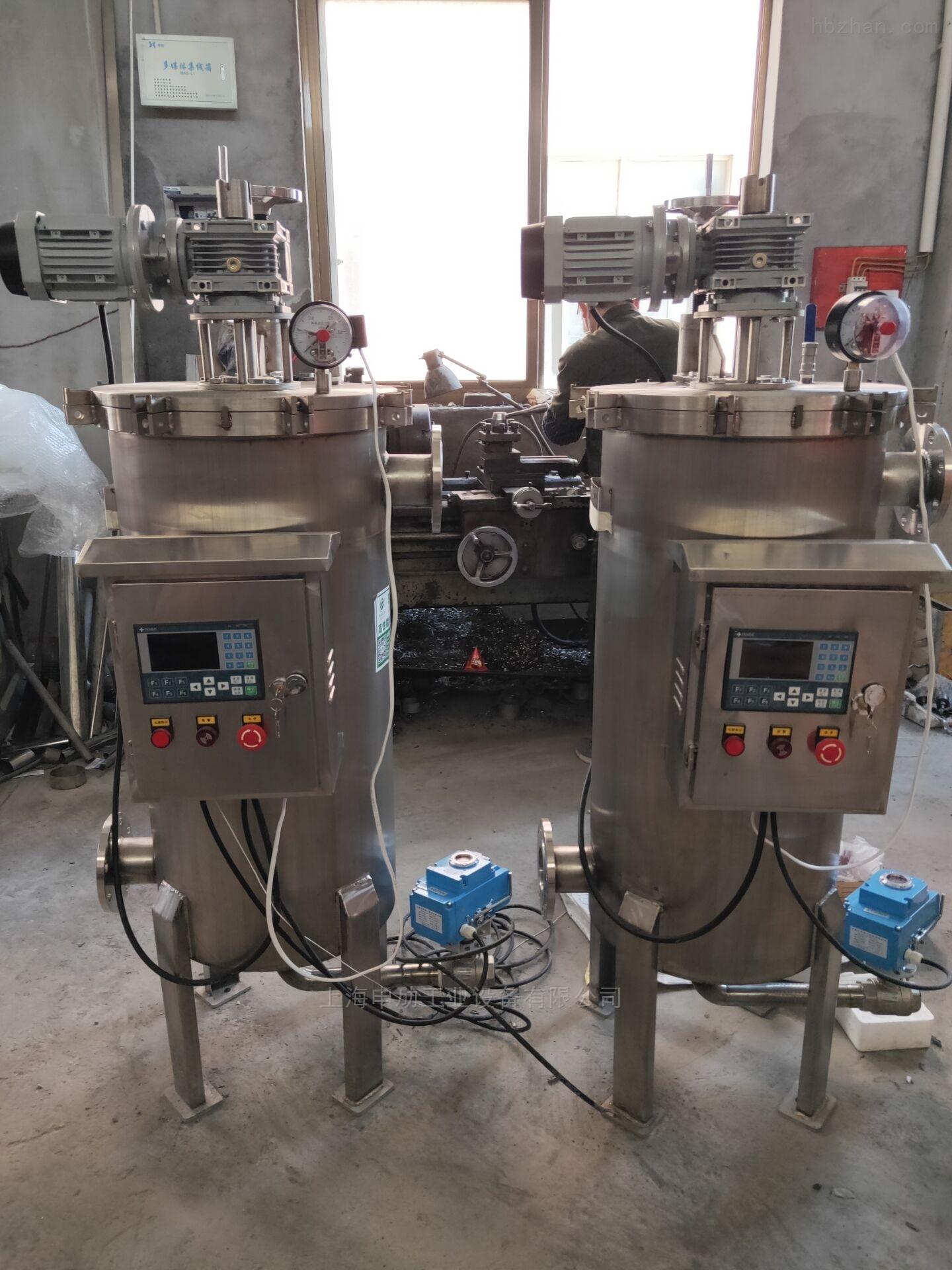 全自動膠水過濾機