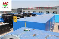 医院污水处理设备一级排放标准