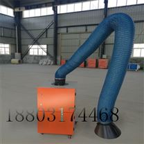 江蘇工業焊接煙塵淨化器雙臂單臂到一恒除塵