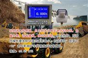 赤峰T8000装载机电子秤购买指导