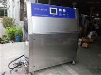 UV紫外線老化試驗箱JAY-1119可靠性環境