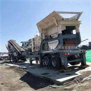 時產150噸建築垃圾破碎機價格是多少