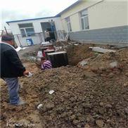 村鎮地埋式生活污水處理設備