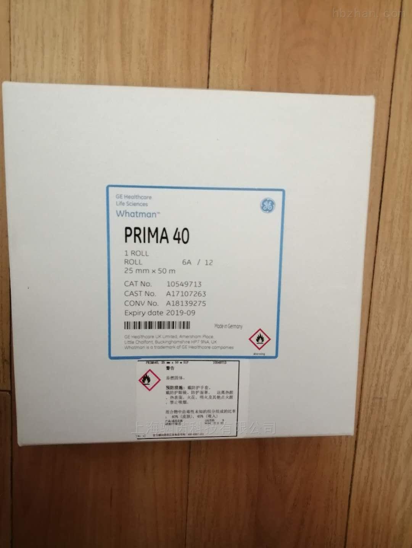 WHATMAN PRIMA 40硝酸纤维素膜NC膜10549713