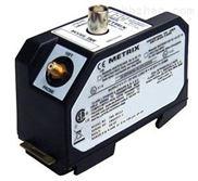 METRIX振動變送器ST5484E-123-020-00