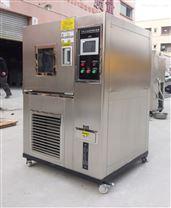 高低溫交變濕熱衝擊箱可靠性環境試驗箱