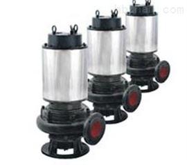 QWP係列不鏽鋼排汙泵