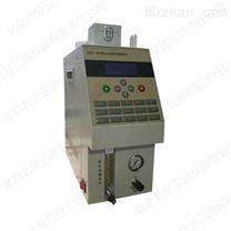 ATDS-3420型自動進樣熱解吸儀