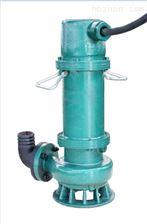 防瀑潜水排污泵QWB50-18-30-3