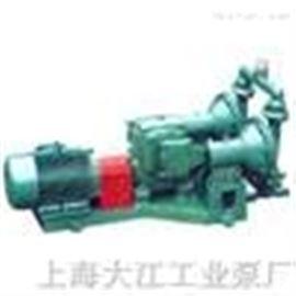 DBY-40DBY型电动隔膜泵