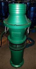 QY型充油式潜水电泵QY型充油式潜水电泵