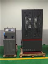 拉力機電液式wan能材料試驗機100B