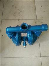 QBY-20不锈钢气动隔膜泵