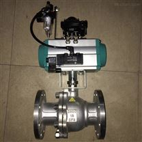 氣動不鏽鋼法蘭球閥Q641F