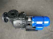 自吸式塑料耐酸泵--马肚泵