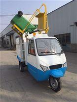 新能源纯电动小型垃圾挂桶车