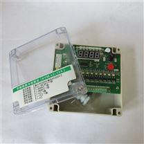 除尘器卸灰KYM-ZC-20/30D可编程脉冲控制仪