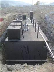 80吨每天生活污水处理设备
