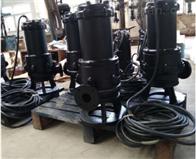 AF潜水铰刀泵