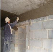 汉中聚合物砂浆修补加固砂浆厂家